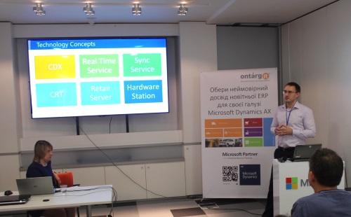 Александр Кушнир также рассказал участникам о ERP системе Microsoft Dynamics AX