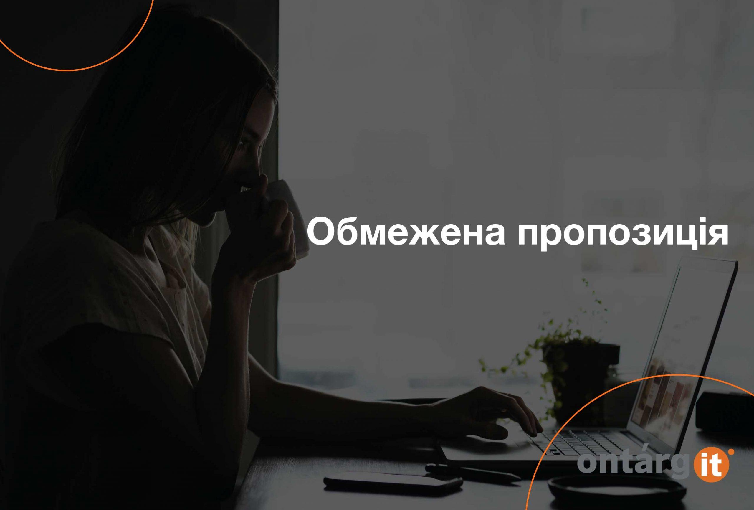 обмежена_пропозиція