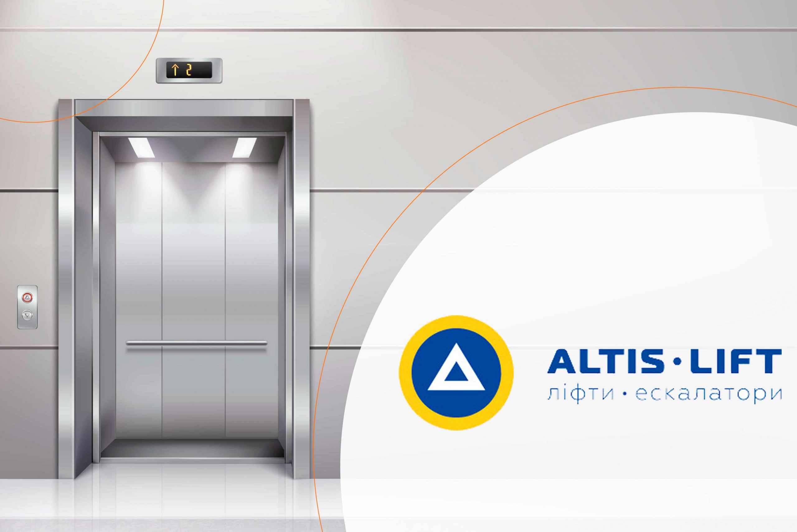 Altis-Lift