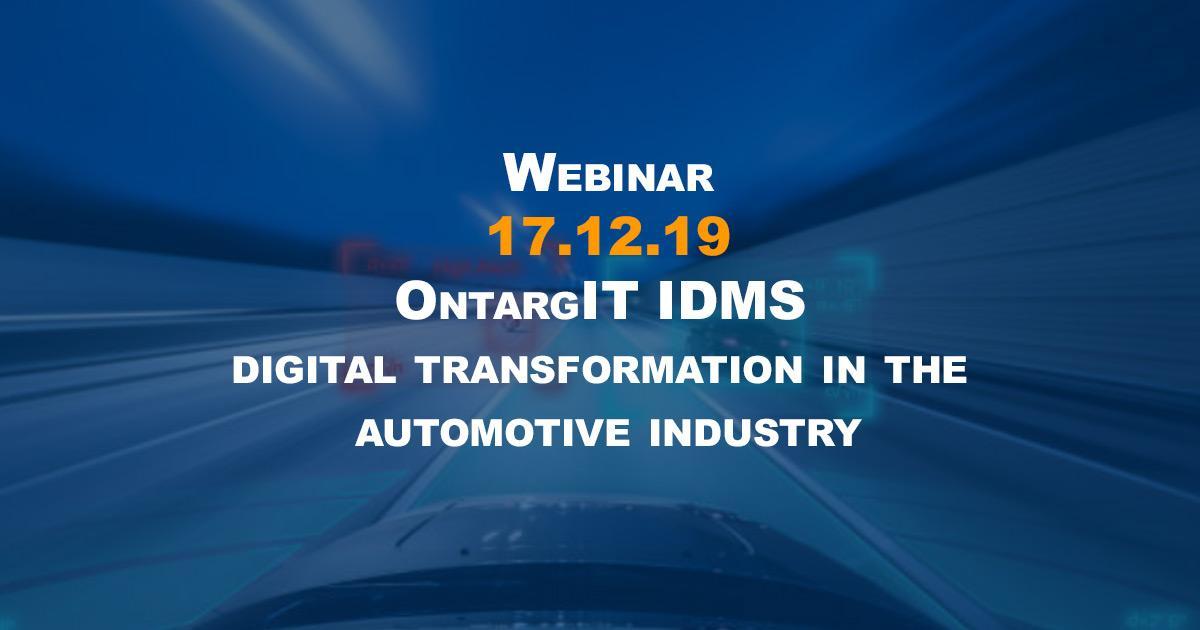 OntargIT IDMS – цифровая трансформация в автомобильной промышленности