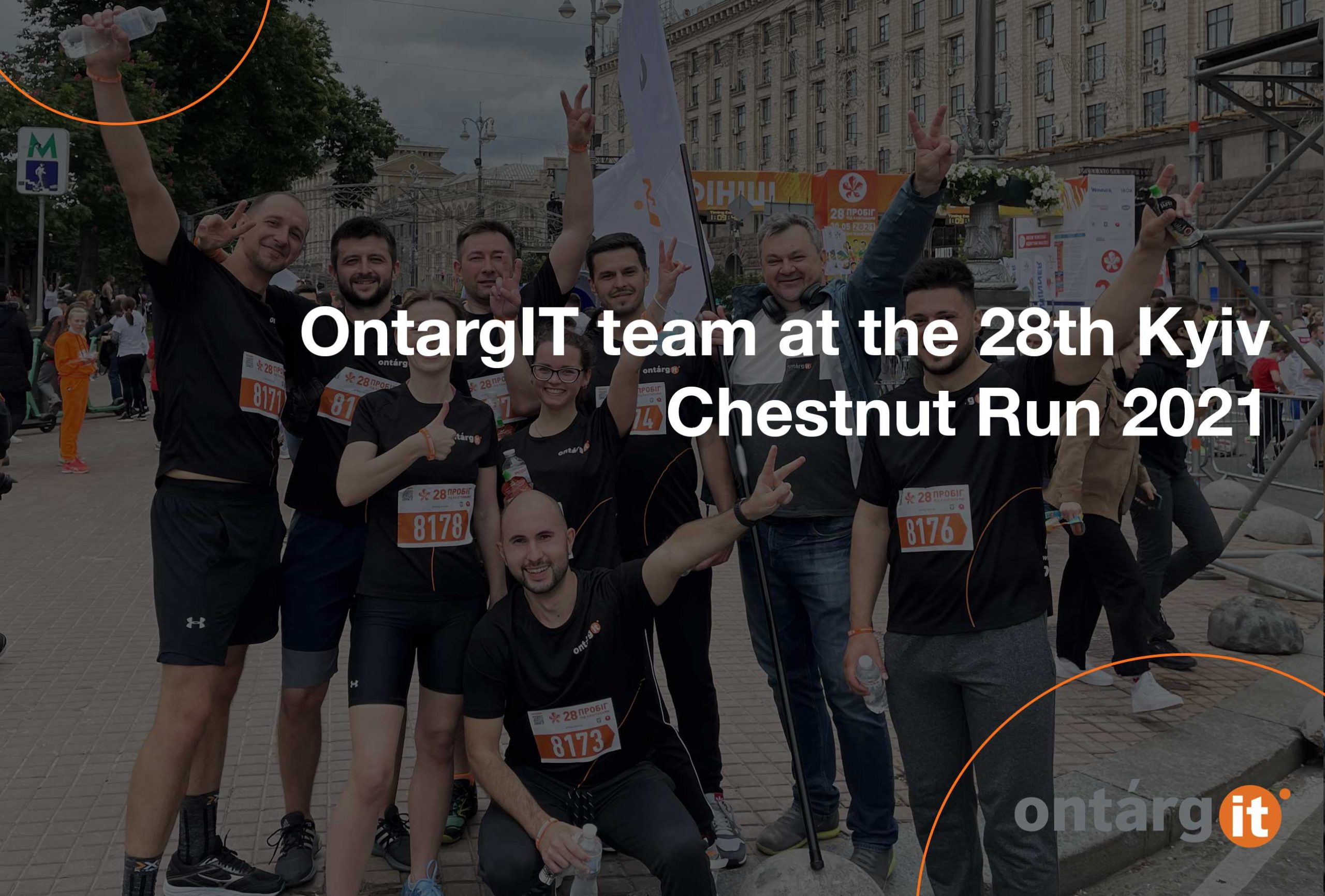 OntargIT-team-at-the-28th-Kyiv-Chestnut-Run-2021