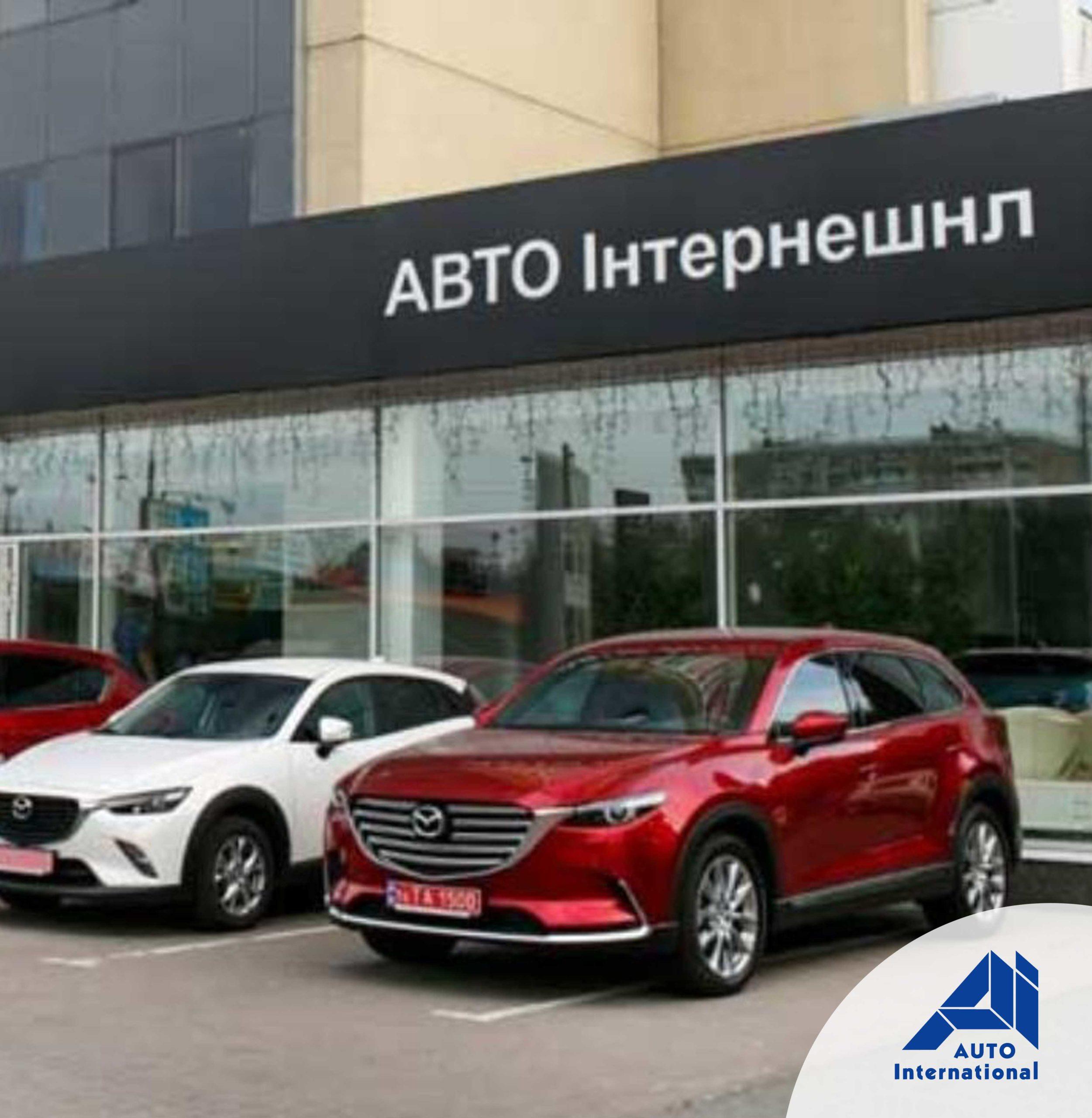 auto_int